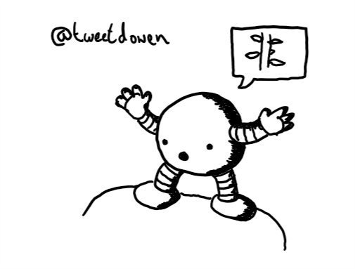 a spherical robot with thick, banded arms and legs standing on the headrest of a car seat, arms held out as if gesticulating, with a speech bubble that contains an image of a beanstalk.