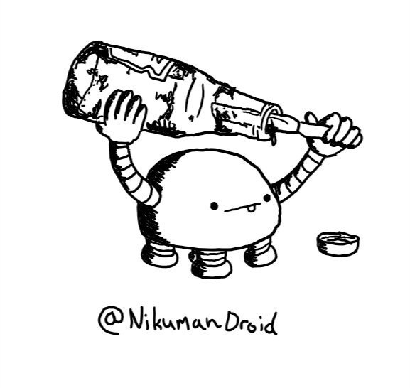 a dome-shaped robot with four short legs on its underside and two long arms. It's holding up an almost-empty bottle of ketchuo and rattling a knife around in the opening to get the last bits out. It has an expression of intense concentration with its little tongue sticking out.
