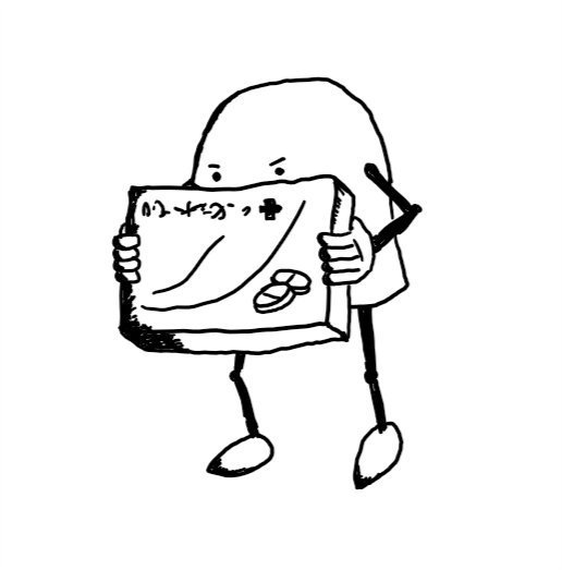 A bell-shaped robot with slim, jointed arms and legs holding a packet of tablets in both hands and frowning at it.