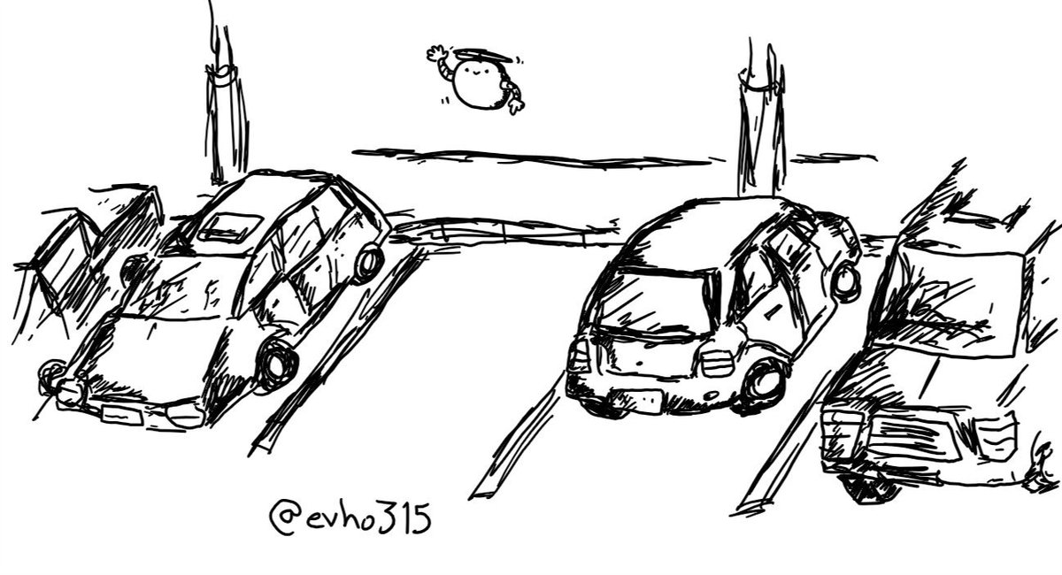 A row of parked cars in a car park, with one free space in the middle, above which hovers a waving, spherical robot with a propeller on top.