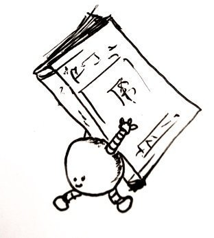A little round robot carries a much larger book on its back.